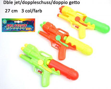"""""""PISTOLET A EAU - RESERVOIR (Pistolet avec double jets) Taille 27 cm - 3 coloris"""