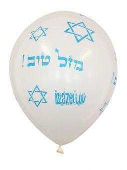 Sac de 100 ballons blanc mazel tov