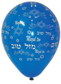 sac 100 ballons mazel tov bleus