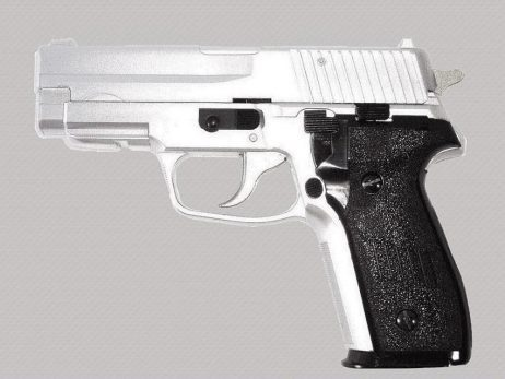 Pistolet à billes en metal