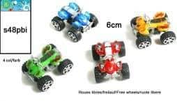 Petits quad 4 coloris