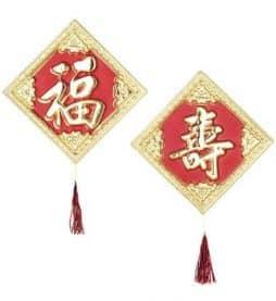 Décoration voeux chinois
