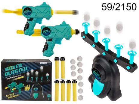 JEU CIBLE DE TIR A BALLES (Avec balles flottantes) Coffret avec 2 pistolets